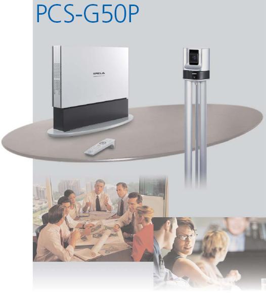 Thiết bị Hội nghị truyền hình SONY IPELA PCS-G50P