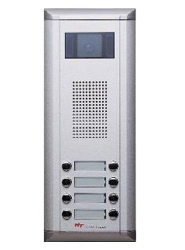 Camera chuông cửa HYUNDAI HCC-608
