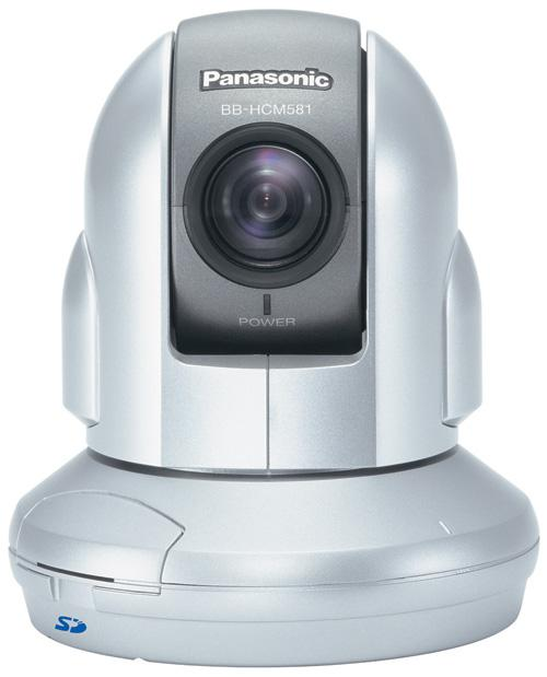 Camera IP Xoay Zoom 42X Panasonic BB-HCM581CE