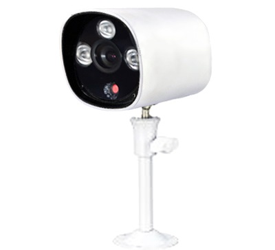 Camera IP hồng ngoại Outdoor eView PG603N40F