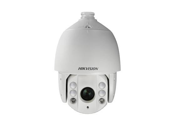Camera IP Speed Dome hồng ngoại 2.0 Megapixel HIKVISION DS-2DE7230IW-AE