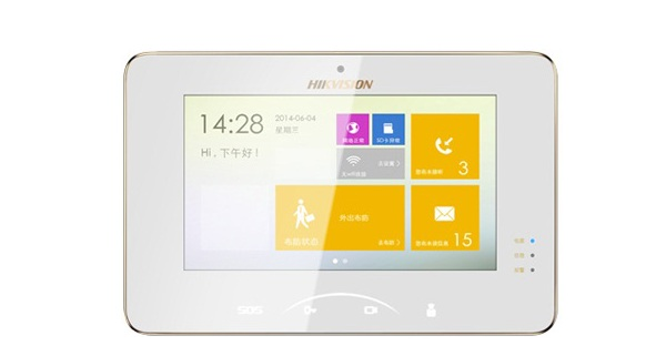Màn hình màu chuông cửa IP HIKVISION HIK-VDM5000-T