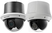 Camera HIKVISION | Camera HD-TVI Speed Dome 2.0 Megapixel HIKVISION DS-2AE4225T-D3