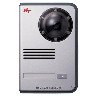 Camera chuông cửa HYUNDAI HCC-701