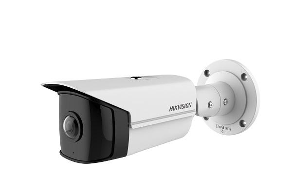Camera IP hồng ngoại 4.0 Megapixel HIKVISON DS-2CD2T45G0P-I