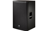 Âm thanh Electro-Voice | 15-inch 2-way Speaker System ELECTRO-VOICE ELX115