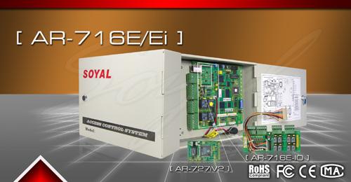 Hệ thống kiểm soát ra vào đa cửa SOYAL AR-716E