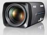 Camera IP SAMSUNG | Camera IP Zoom Samsung SNZ-5200P