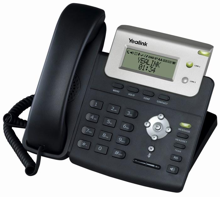 Kết quả hình ảnh cho SIP-T20: Điện thoại IP Yealink SIP-T20